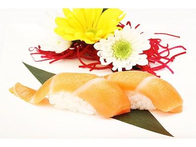 SALMON (Nigiri or Sashimi)