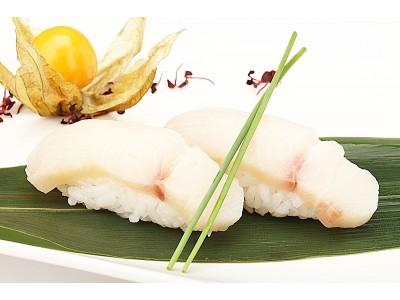 YELLOW TAIL (Nigiri or Sashimi)